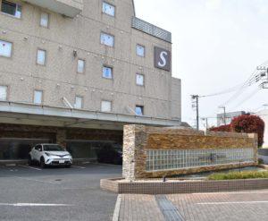 ウォーターホテルS 国立